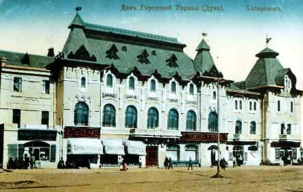 Железнодорожный вокзал Хабаровска